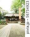 麻賀多神社 56734923