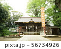 麻賀多神社 56734926