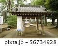 麻賀多神社 56734928