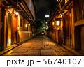 《京都府》祇園白川・風情ある街並み 56740107