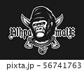 Alpha male. Angry gorilla and crossed knives on a dark background. Vector illustration. 56741763