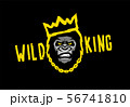Angry gorilla with a crown. Wild king on a dark background. Vector illustration. 56741810