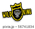 Angry gorilla head in the baseball cap on a dark background. Vector illustration. 56741834