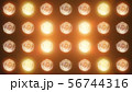 3D rendering of a wall with flashing lights 56744316
