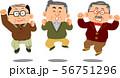 ジャンプする3人のシニアの男性 56751296