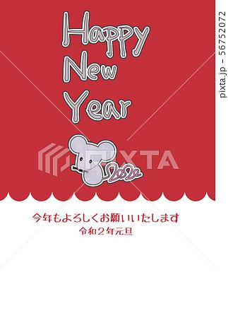 ねずみ 年賀状 Happy New Year 56752072
