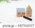 登記申請書 印鑑 イメージ 56754557