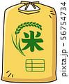 米袋 56754734