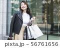 ショッピング 紙袋 ショッピングバッグの写真 56761656