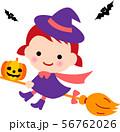 ハロウィン 魔女 かぼちゃ こうもり 56762026
