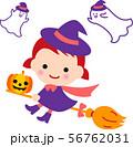 ハロウィン 魔女 かぼちゃ おばけ 56762031