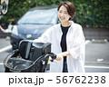 女性 ママチャリ 自転車 送り迎え 通勤 出勤 主婦 56762238