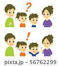 家族 疑問と回答 56762299
