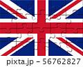 England UK Puzzle Jigsaw Flag 56762827