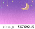 ハロウィン夜空のイラスト背景 56769215