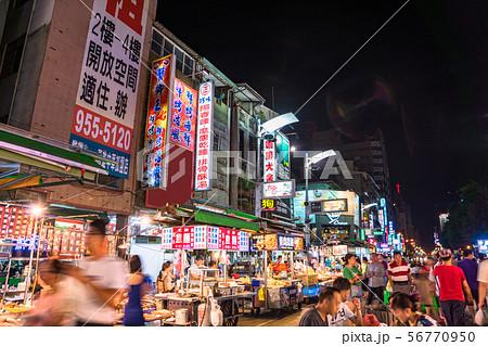 《台湾》高雄市・六合夜市 56770950