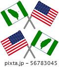 台湾とアメリカの旗 56783045