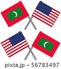 モルディブとアメリカの旗 56783497