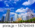 横浜 GWのみなとみらい 56784049