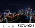 シンガポールの都市風景 夜景 56784624