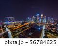 シンガポールの都市風景 夜景 56784625