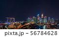 シンガポールの都市風景 夜景 56784628