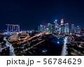 シンガポールの都市風景 夜景 56784629