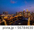 シンガポールの都市風景 ブルーモーメント 56784630