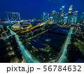シンガポールの都市風景 ブルーモーメント 56784632