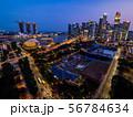 シンガポールの都市風景 ブルーモーメント 56784634