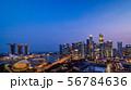 シンガポールの都市風景 ブルーモーメント 56784636
