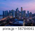 シンガポールの都市風景 ブルーモーメント 56784641