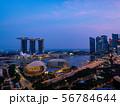 シンガポールの都市風景 ブルーモーメント 56784644