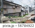 昭和レトロな風景 56784922
