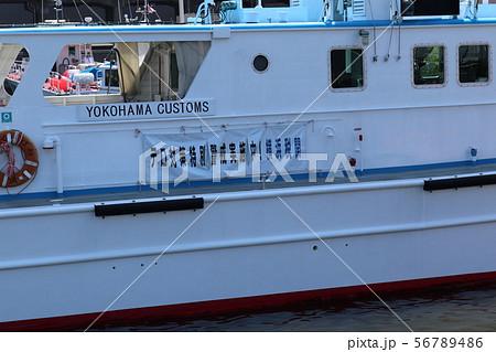 船 56789486