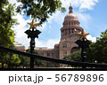 テキサス州議事堂2 56789896