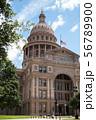 テキサス州議事堂3 56789900