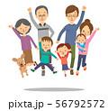 三世代家族 ジャンプ 03 56792572