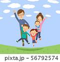 ジャンプする家族 01 56792574