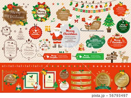 クリスマス1 56793497