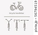Equipment for transport driving logo set. Bicycle 56794519