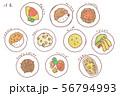 ゆるかわ洋食イラスト 56794993