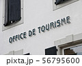 French tourism office sign 56795600