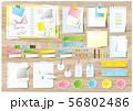 文具セット1 56802486