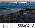 乾徳山から見る未明の南アルプス 56803218