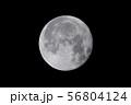 満月(2019年8月撮影) 56804124