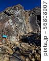 乾徳山山頂直下の岩場 56808907
