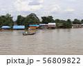 水上生活集落 ミングォン ミャンマー マンダレー 56809822