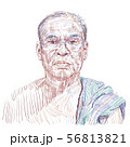 Drawing of aged Asian man with loincloth place 56813821