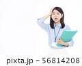 30代女性 オフィスカジュアル 56814208